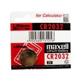 Maxell CR2032 B5
